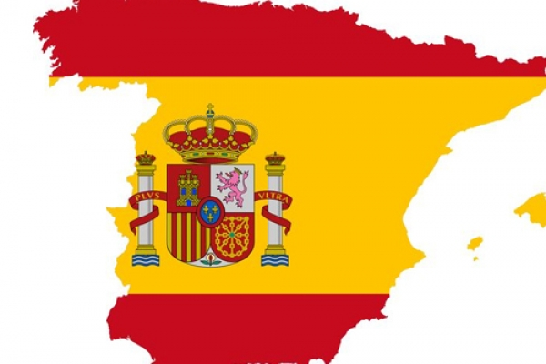 flag-spain26E9C5F73-9FB2-25CD-CC80-520692FF32F9.jpg